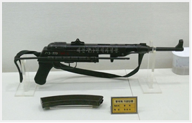 기관단총 short machine gun(중국 China)